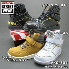 キッズダンス スニーカー16.0から23.0cm 特価ビジョン  VKO-504 M.L.K. KIDS OG 黒、茶、白 PSsale