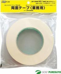 バッファロー 両面テープ 業務用 G-338【■Li■】