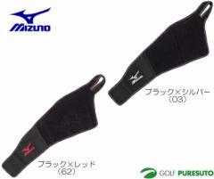 ミズノ 手袋リストナビ 右打 練習専用(左手・男性用)5MJM1405 [Mizuno]【■M■】_F24