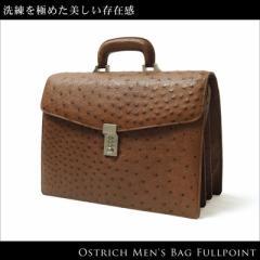 オーストリッチ メンズ バッグ フルポイント (No.9980)【■san■】_F24