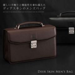 日本製 エレガンス ディアスキン メンズバッグ (No.307005)【■san■】_F24