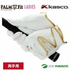 [レディース]キャスコ パームフィット ゴルフグローブ SF-1416LW 両手用[PALM FIT]【■Kas■】