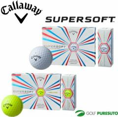 【即納!】【日本仕様】キャロウェイ スーパーソフトボール 1ダース[Callaway SUPER SOFT]
