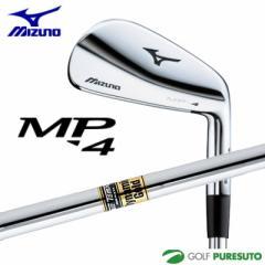 【特注】ミズノ MP-4 アイアン 単品(#3・#4) Dynamic Gold(スチール)シャフト[MIZUNO エムピー MP4]【■MC■】
