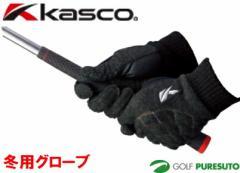 キャスコ 2014年モデル ヒートキャスコ SF-1435W(4376)★両手用★ゴルフグローブ[WARM Kasco 冬用]
