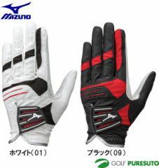 ミズノ レインフィットプラス ダブルグリップ ゴルフグローブ片手用(左手装着用)5MJML501**【■M■】[Mizuno RAINFIT+ W-GRIP]