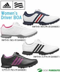 【即納!】【レディース】【日本仕様】アディダス ウィメンズ ドライバーボア ゴルフシューズ Q448**