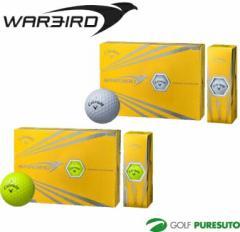 【日本仕様】【即納!】キャロウェイ ウォーバード ゴルフボール 1ダース(12球入)[Callaway WARBIRD 2015]