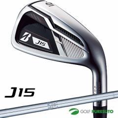 【即納!】ブリヂストンゴルフ J15アイアン6本セット(#5-PW) NS PRO 950GHスチールシャフト[日本仕様]