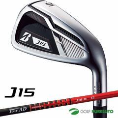 ブリヂストンゴルフ J15アイアン単品(#4、AW、SW)Tour AD J15-11I カーボンシャフト[日本仕様]【■B■】