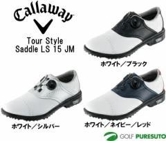 【即納!】キャロウェイ ゴルフシューズ ツアースタイルサドル LS 15 JM[Callaway Tour Style Saddle LS 15 JM]