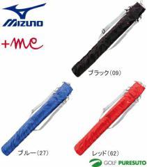 【レディース】ミズノ +me(プラスミー)クラブケース  5LJK15W100 [Mizuno]【■M■】