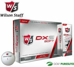 【即納!】ウィルソン DX2 ソフト ゴルフボール 1ダース(12球入)[Wilson Golf SOFT]
