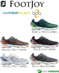 【即納!】フットジョイ ハイパーフレックス ボア ゴルフシューズ 510** 日本正規品 [Footjoy Hyper Flex Boa]