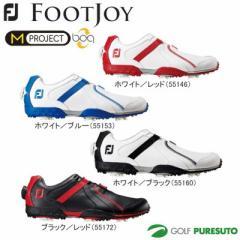 【即納!】フットジョイ Mプロジェクト ボア ゴルフシューズ 551** 日本正規品 [Footjoy M PROJECT Boa]