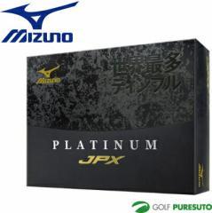 ミズノ プラチナム JPX ゴルフボール 1ダース【■M■】5NJBM75510 [Mizuno Golf PLATINUM]