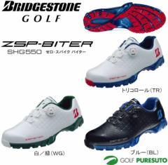 【即納!】ブリヂストンゴルフ ゼロスパイクバイター ゴルフシューズ SHG550 [BRIDGESTONE ZSP-BITER]