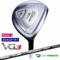 【レディース】【カスタムオーダー】タイトリスト VG3 フェアウェイメタル ATTAS G7 シャフト[日本仕様][titleist]【■ACC■】