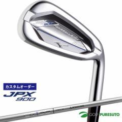 【カスタムオーダー】ミズノ JPX900 スピードメタルアイアン 単品(GW、SW)OT Iron カーボンシャフト[日本仕様][mizuno]【■MC■】