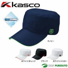 【数量限定】キャスコ COOLMAXワークキャップ GKWC-1538A(147704)[Kasco 帽子]【■Kas■】