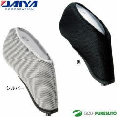 ダイヤ アイアンカバー410 HC-410【■Da■】[DAIYA]