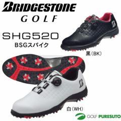 【即納】ブリヂストンゴルフ ゴルフシューズ BSGスパイク SHG520 [BRIDGESTONE GOLF Boa ボア]★