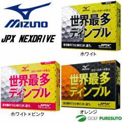 【即納!】ミズノ JPX ネクスドライブ ゴルフボール 1ダース(12球入)[Mizuno ミズノゴルフ NEXDRIVE]