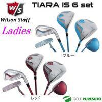 【レディース】【即納】ウィルソン ティアラ IS 6本セット(1W、F4、#7、#9、SW、Pt)[Wilson Tiara  クラブセット 女性用]_F21