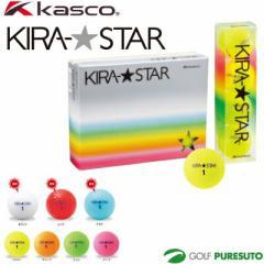 【即納!】キャスコ KIRA★STAR ゴルフボール 1ダース(12球入)[キラスター Kasco] fd17gb