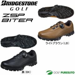 ブリヂストンゴルフ ゴルフシューズ ゼロ・スパイク バイター SHG580 ●4E● [BRIDGESTONE GOLF ZSP-BITER スパイクレス 靴]【■B■】