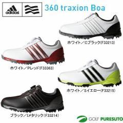 【即納!】【日本仕様】アディダス ゴルフシューズ 360トラクションボア V4332 [adidas TRAXION Boa TRX 靴]