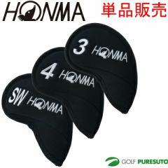 本間ゴルフ アイアンカバー IC-1511 各番手単品販売(#3〜11、AW、SW)[HONMA]【■Ho■】