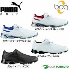 【即納!】プーマゴルフ シューズ タイタン ツアー イグナイトプレミアム ボア 188655 [PUMA GOLF TITAN TOUR IGNITE Premium Boa 靴]