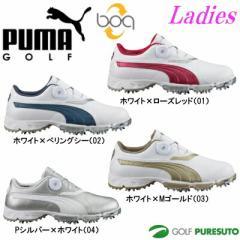 【即納!】【レディース】プーマゴルフ シューズ バイオプロ ウィメンズ ボア 188666 [PUMA GOLF Bio PRO Boa 靴 女性用]