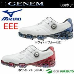 【即納!】ミズノ ジェネム006 ボア ゴルフシューズ 51GM1600** 【EEE】[Mizuno GENEM 3E boa 靴]