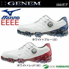 ミズノ ジェネム006 ボア ゴルフシューズ 51GQ1600** 【EEEE】【■M■】[Mizuno GENEM 4E boa 靴]