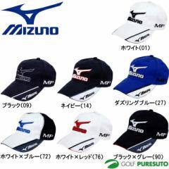ミズノ MP ゴルフキャップ 52MW6A04** YORO JAPANロゴ入り[Mizuno 帽子 養老]【■M■】