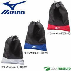 ミズノ シューズ袋 5LJS162000 [MIZUNO GOLF 靴入れ]【■M■】
