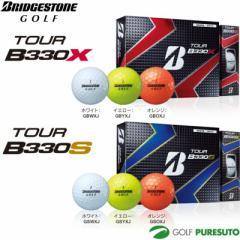 【即納!】ブリヂストンゴルフ TOUR B330 X/B330 S ゴルフボール 1ダース(12球入)[BRIDGESTONE GOLF ツアー TOUR B330X B330X] fd17gb