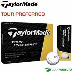 【日本仕様】【即納!】テーラーメイド ツアープリファード ゴルフボール 1ダース(12球入)[Golf TOUR PREFERRED]