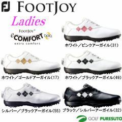 【レディース】フットジョイ ゴルフシューズ イーコンフォートボア 985** 日本正規品[Foot joy ecomfort boa 女性用]【■Ac■】