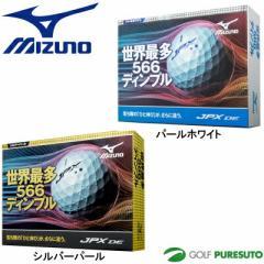 【即納!】ミズノ JPX DE ゴルフボール 1ダース(12球入) [Mizuno ミズノゴルフ] fd17gb