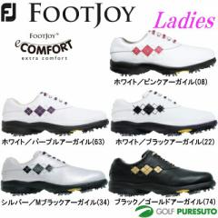 【即納!】【レディース】フットジョイ ゴルフシューズ イーコンフォート 985** 日本正規品 【紐タイプ】[Foot joy ecomfort 女性用]