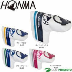 本間ゴルフ ツアーワールド パターカバー PC-1610 [HONMA ホンマゴルフ TOUR WORLD パター用ヘッドカバー]【■Ho■】