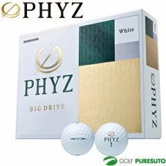 【即納!】ブリヂストン PHYZ ゴルフボール 1ダース(12球入)[BRIDGESTONE ファイズ 2013年モデル 日本正規品] fd17gb