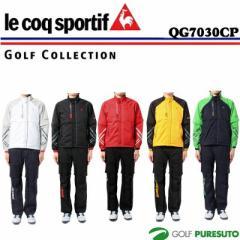 【即納!】ルコック ゴルフ レインウェア上下セット(ジャケット、パンツ)QG7030CP[le coq sportif GOLF 2016年モデル]