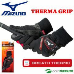 【即納!】ミズノゴルフ サーマグリップ 両手用  5MJMB65209 ブラック [Mizuno Golf 手袋 ブレスサーモ 冬用 防寒]