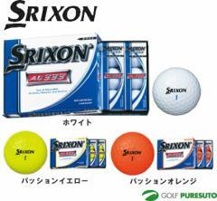 ダンロップ スリクソン AD333 ゴルフボール 1ダース(12球入)【■OKb■】[DUNLOP SRIXON]