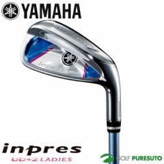 【レディース】ヤマハ inpres UD+2 アイアン 単品(#6、AW)オリジナルカーボンシャフト[YAMAHA Golf 女性用]【■Kag■】