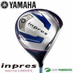 【レディース】ヤマハ inpres UD+2 LADIES ドライバー オリジナルカーボンTMX-417DII/TX-417Dシャフト [YAMAHA Golf女性用]【■Kag■】